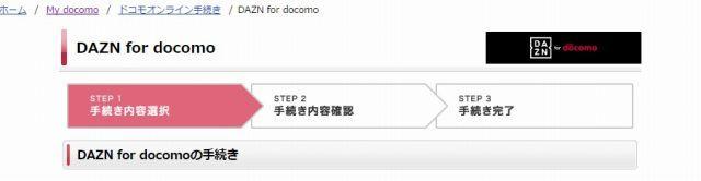 dアカウント6-s