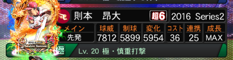 Screenshot_20160819-154834~3