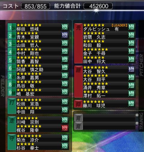 Screenshot_20160518-101845~2