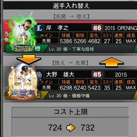 Screenshot_2015-09-18-16-47-38~2