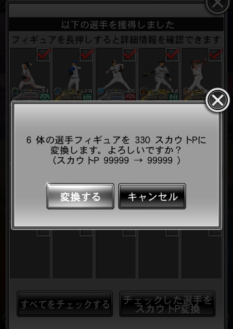 Screenshot_20161130-113443~2