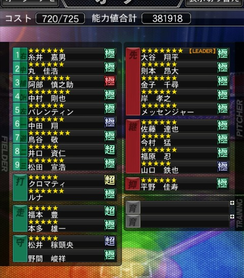 Screenshot_2015-09-02-17-14-22~2