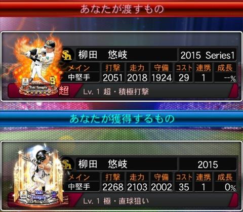 Screenshot_2016-02-13-10-41-15~2