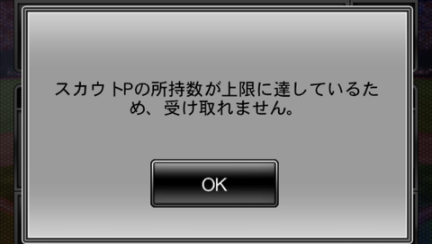 Screenshot_20161130-112506~2