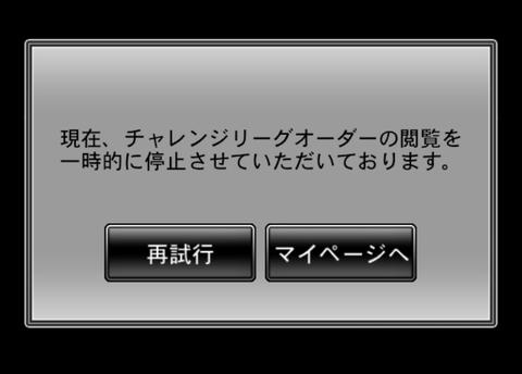 Screenshot_20160806-011748~2