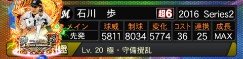 Screenshot_20160819-154834~2