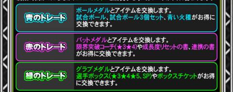 Screenshot_20160620-220216~2