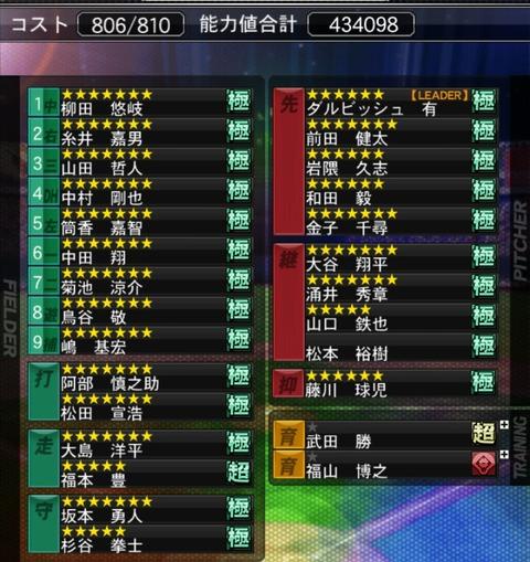 Screenshot_2016-01-18-15-13-19~2