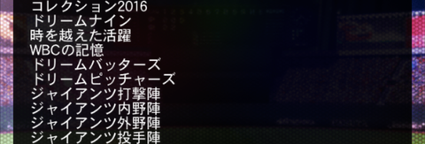 Screenshot_20160802-140151~2