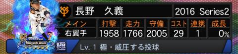 Screenshot_20160731-212309~2