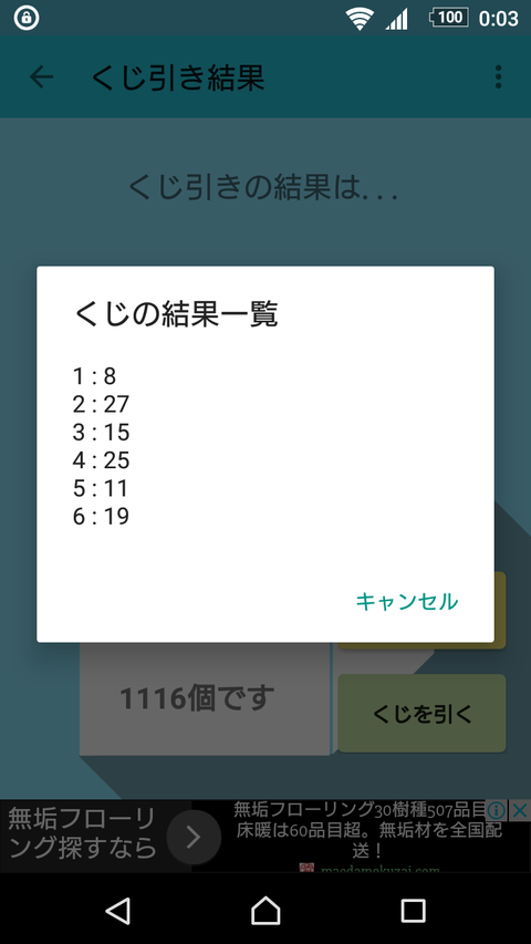 Screenshot_20160806-000359