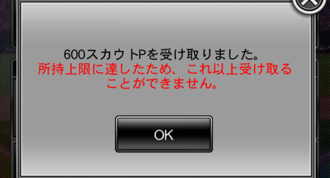 Screenshot_20161130-113408~2