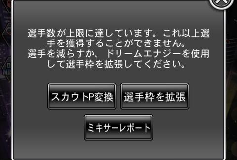 Screenshot_20161024-113933~2
