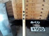 CA3F0330