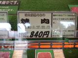 CA3F0150