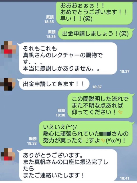 S__12820493