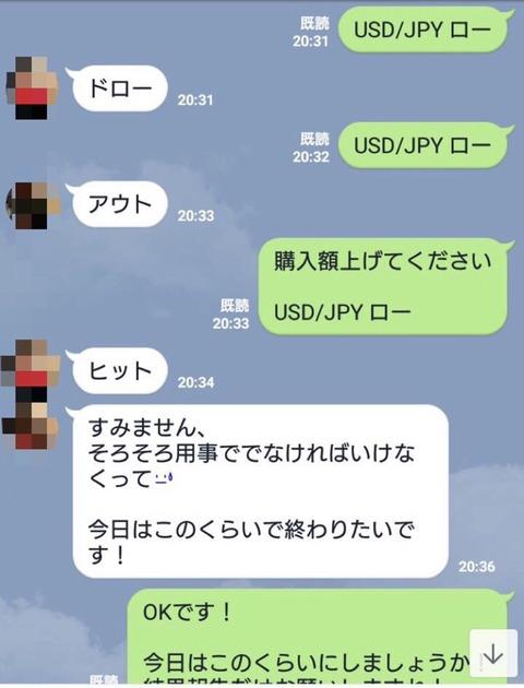 S__12460111