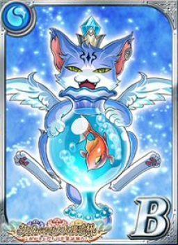 魔法使いと白くない猫
