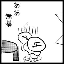 sn_pokame7th