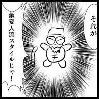 pokame4th_sn