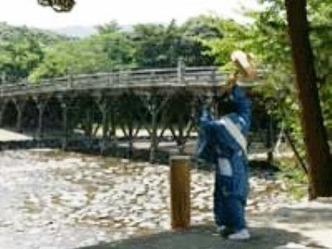 宇治橋修造起工式002