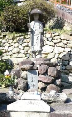 竹生島 修行太師