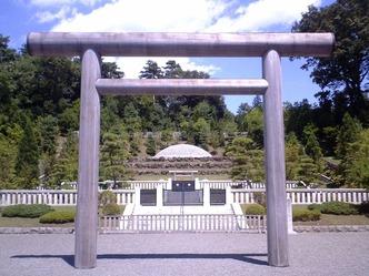 武蔵野東御陵