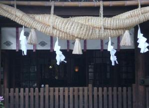 3知立神社