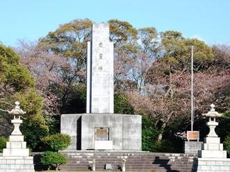 下関 戦場ヶ原公園 忠霊塔