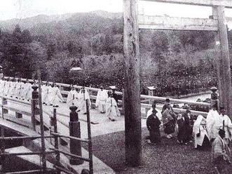 宇治橋渡始式 昭和