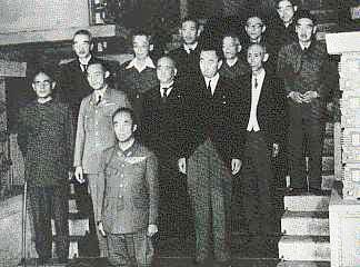 東久邇宮内閣
