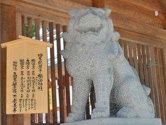 櫛田神社 祭神