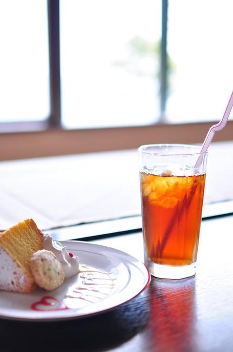 cafejyosi