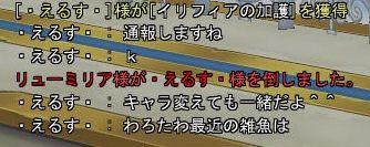 決闘罵倒2