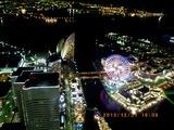 パシフィコ横浜の夜景