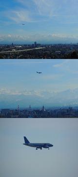 富山空港に着陸するエアバスA319ジェット機