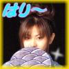 mai profile