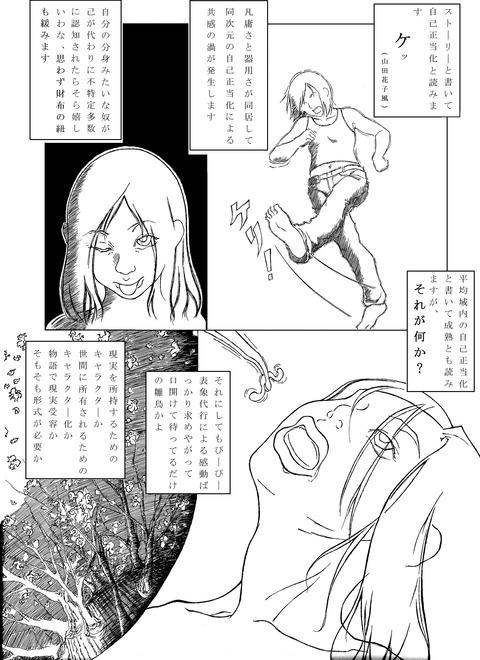 19 ネガ(コントラスト100 明度85)