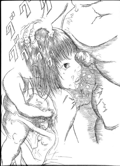 7 (鏡のリリス 明100,コン85) Scan