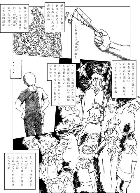 20a ネガ(コントラスト100 明度85)