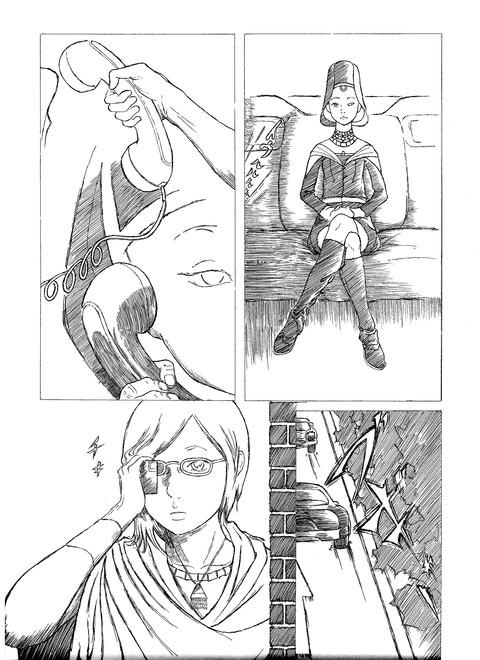 3 (鏡のリリス 明100,コン85) Scan