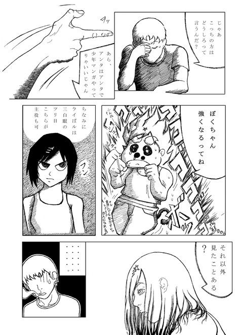 18 ネガ(コントラスト100 明度85)