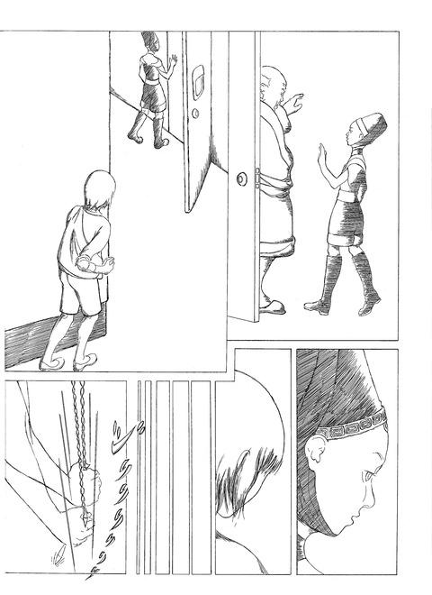 9 (鏡のリリス 明100,コン85) Scan