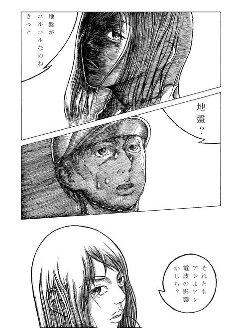 5 ネガ(コントラスト100,明度85)