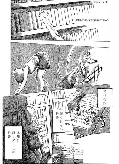 3 ネガ(コントラスト100,明度85)
