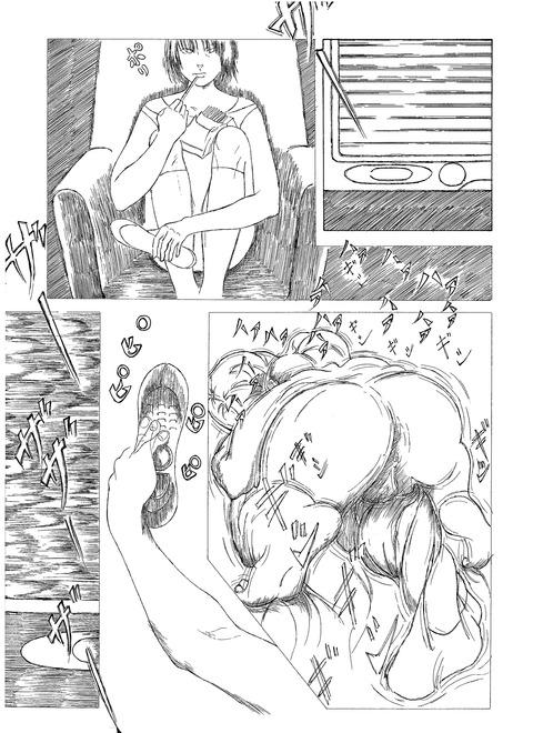 8 (鏡のリリス 明100,コン85) Scan
