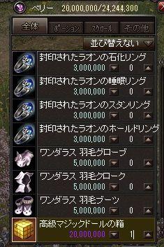 20160207MD01