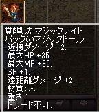 20141121MD10