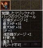 20141121MD05