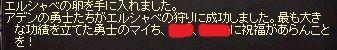 20160501しゃべ3